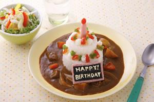 【定番から変わり種まで】彼氏の誕生日におすすめのプレゼント6選のサムネイル画像