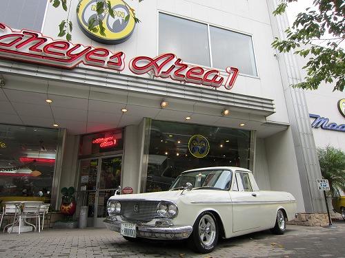 トラディショナルな横浜を楽しもう!横浜ドライブデート決定版!のサムネイル画像