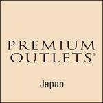 人気商品をお得にゲットしよう!東京にあるアウトレットモールの紹介のサムネイル画像