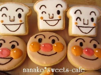 子供が喜ぶ!アンパンマンキャラクターでクッキーを作り!【レシピ】のサムネイル画像