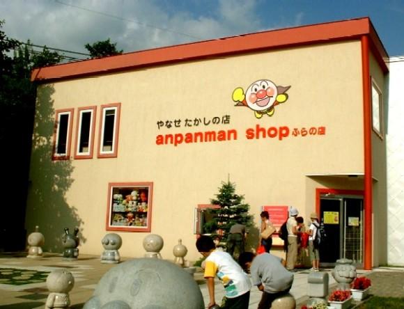 富良野にアンパンマンが出現!アンパンマンショップは大人気☆のサムネイル画像