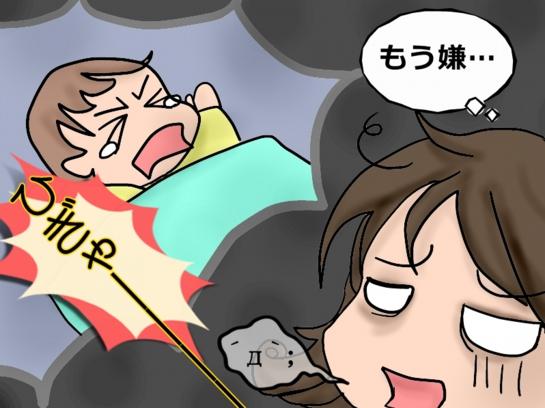 もう嫌だっっ!!赤ちゃんの夜泣きの時期、どう対処する!?のサムネイル画像