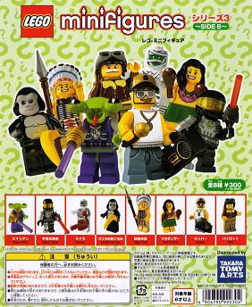 ガチャガチャでラインナップされているレゴ®の商品を紹介します!のサムネイル画像