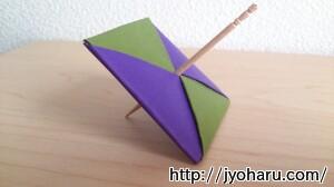 子供といっしょに楽しもう!作って遊べる折り紙まとめましたのサムネイル画像