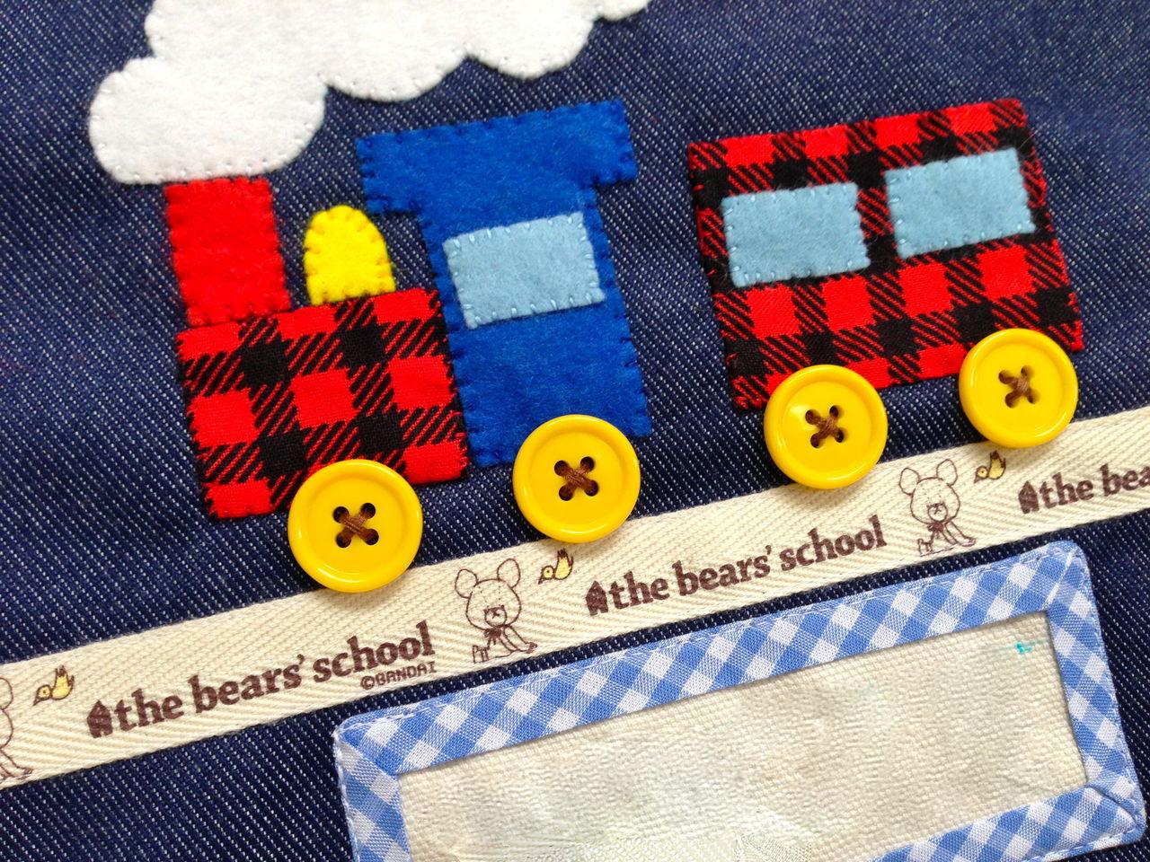 【手作りアップリケ】入園入学に!ハンドメイドアップリケの作り方のサムネイル画像