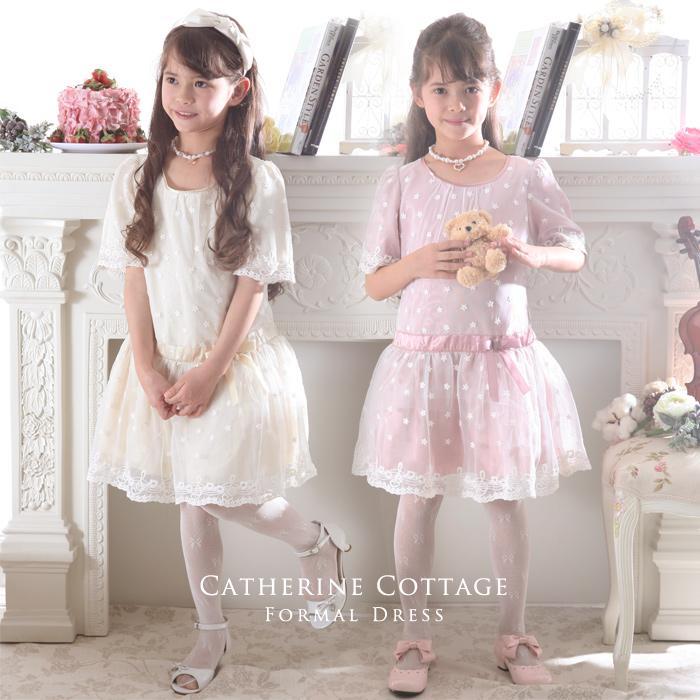 どの子供服が人気?今流行りの子供服のランキングをチェックしよう!のサムネイル画像