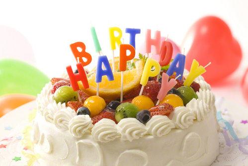 【男女別】20代の友達・彼氏に絶対喜ばれる誕生日プレゼントはコレのサムネイル画像