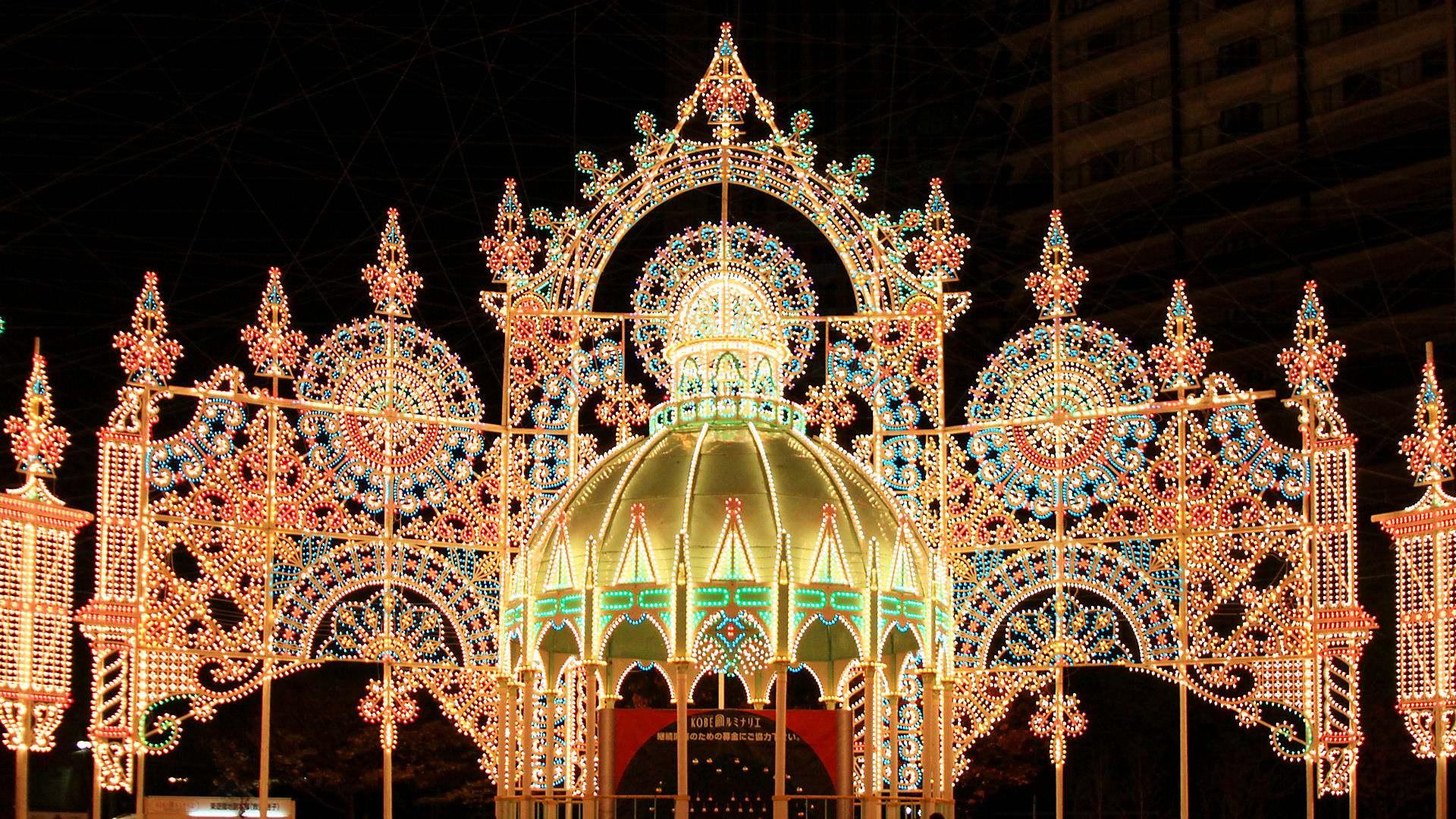 夜景だけじゃない!神戸のおすすめイルミネーションスポットはここ!のサムネイル画像