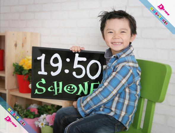 【画像あり】子供が時計を楽しく学べる本やおもちゃをご紹介します!のサムネイル画像