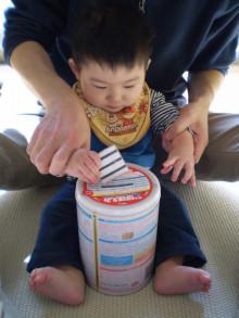 親子で作ろう!意外と簡単な手作りの子供の玩具作り方紹介!のサムネイル画像