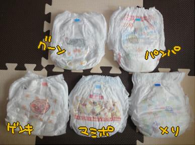 ママ必見! 芸能人のブログから話題になった『おむつ寿司』とは?!のサムネイル画像