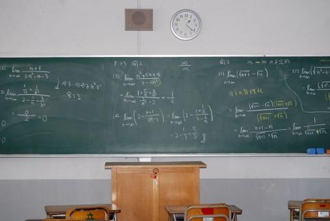 先生との恋愛を疑似体験!先生と生徒の恋愛を描いた作品6選!のサムネイル画像