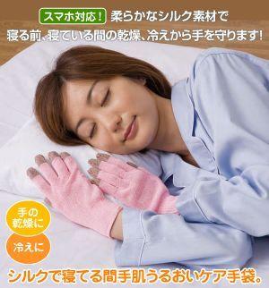 手荒れに手袋はダメ?それとも効果あり?気になる予防と対策は?の画像